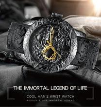 New Fashion 3D Sculpture Dragon Men's Quartz Watches, Brand BIDEN Gold Watch Men Exquisite Relief Creative Clock