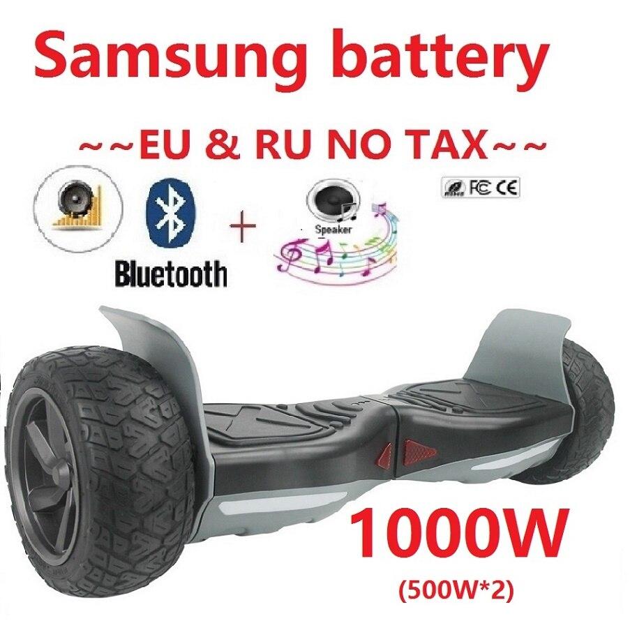 Hoverboard Skateboard Samsung Batteria equilibrio intelligente ruota di bilanciamento di scooter 2 ruote di skateboard giroskuter scooter elettrico 500 w