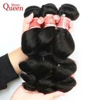 Prom Mocha Hair Products Brazilian Loose Wave Virgin Hair 4 Bundle Deals Natural Black Loose Wave