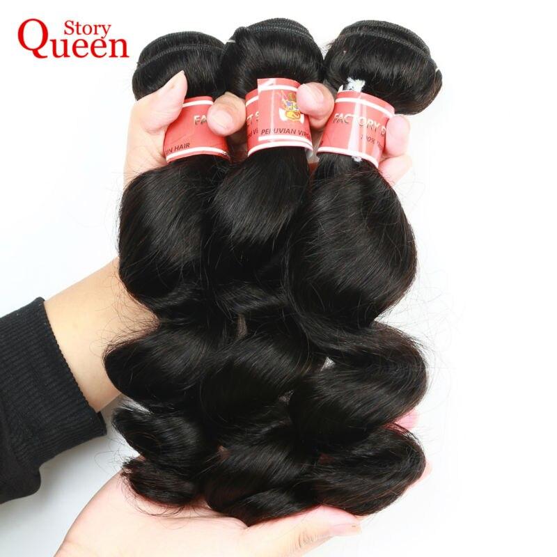 Queen Story Brazilian Loose Wave Bundle Deals Natural Black Color 1 Piece Human Hair Bundles Free