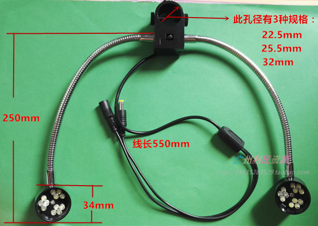 Body type microscope special side lamp light source LED ring light source