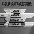 4pcs/set Stainless steel for Volkswagen New Santana 2013 Ultrathin Welcome pedal Trim Bright Threshold sticker