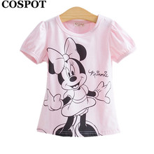 COSPOT Baby Girls Summer Hello Kitty Tshirt  Cotton Short-Sleeved Casual T shirts for Kids Children's T-Shirts 2017 New 10E