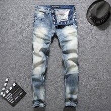 Italian Designer Fashion Men Jeans Slim Fit Light Blue Color Button Jeans Elastic Long Pants Balplein Brand Classical Jeans Men