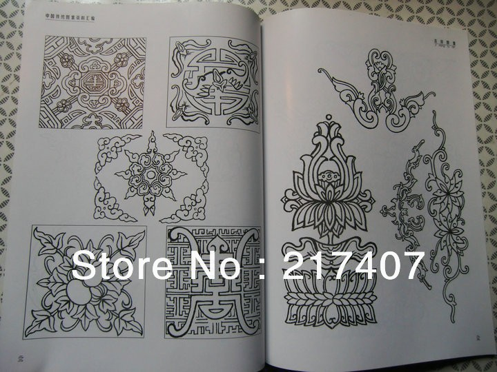 Chinese Traditional Auspicious Meaning Pattern Tattoo Flash