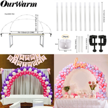 OurWarm DIY Wedding Table Balloon Arch Backdrop Birthday Party Favor Column Stand Stick Chain Decoration