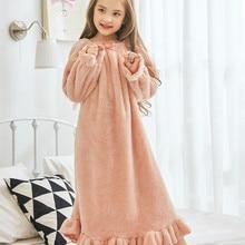 Зимняя теплая одежда для сна для маленьких девочек; ночная рубашка для девочек; Милая Ночная рубашка принцессы для девочек; платье для сна из мягкого флиса для девочек-подростков