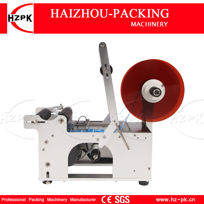 HZPK Semi automatic Round Labeling Machine Simple Round Labeler Machine For Plastic Glass Metal Bottle Label