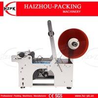 HZPK 반자동 전기 종이 스티커 롤 레이블 라운드 플라스틱 유리 수 병 라벨 상업 포장 기계