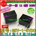 (10PCS) original signal relay G5V-1-5VDC G5V-1-5V 6 feet 1A opening and closing