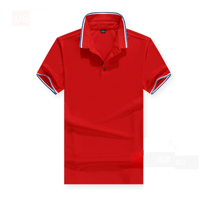 New 2018 Arrived   Polo   Shirts Short Sleeves Men Classic Design Solid Color