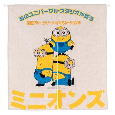 Japan Stil Cartoon Kinder Baumwolle Japanischen Tr Vorhang Dekoration Hngen Schlafzimmer Wohnzimmer Kche Home Bar Kaffeehaus In