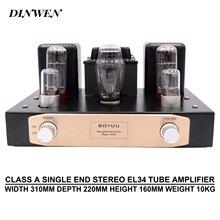 1set TUBE AMPLIFIER Class A Single End Stereo EL34 VACUUM TUBE Integrated Desktop Amplifier Vintage Tube AMP 12W HiFi Audio