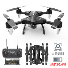 RC Helicopter WIFI FPV With Wide Angle HD Camera Foldable Arm Face Recognition Shooting RC Quadcopter Drone For Gift 1pc plant protection drone anti virtual folding arm tube d30mm horizontal foldable frame arm for 30mm carbon pipe connector