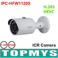 4PCS/LOT Free shipping Dahua 1.3MP POE IP Camera IPC-HFW1120S IR 30M Mini Bullet Camera H.264 Outdoor security CCTV Camera