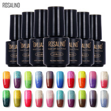 Rosalind 7ml Changing Nail Polish L Off Gel Uv To Dry Thermal Color
