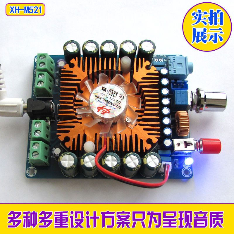 TDA7850 Version of the 50W X 4 Car Four Channel HIFI High Quality Power Amplifier Board shakespeare w the merchant of venice книга для чтения
