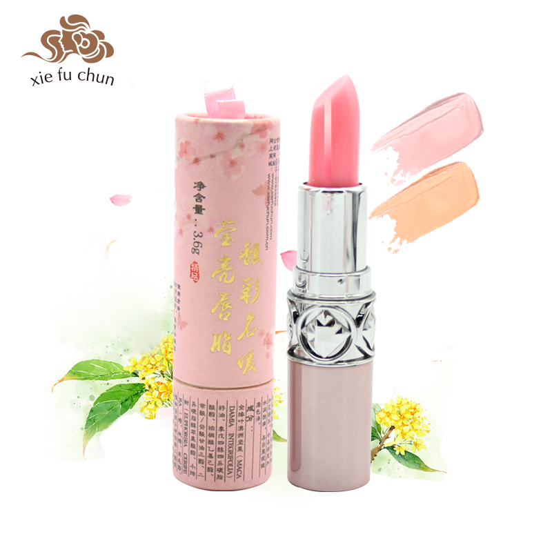 Xiefuchun Traditional Lipstick Makeup Nutritious Long-lasting Waterproof Non-stick Easy to Wear Moisturizer Matte Lipstick XFC31