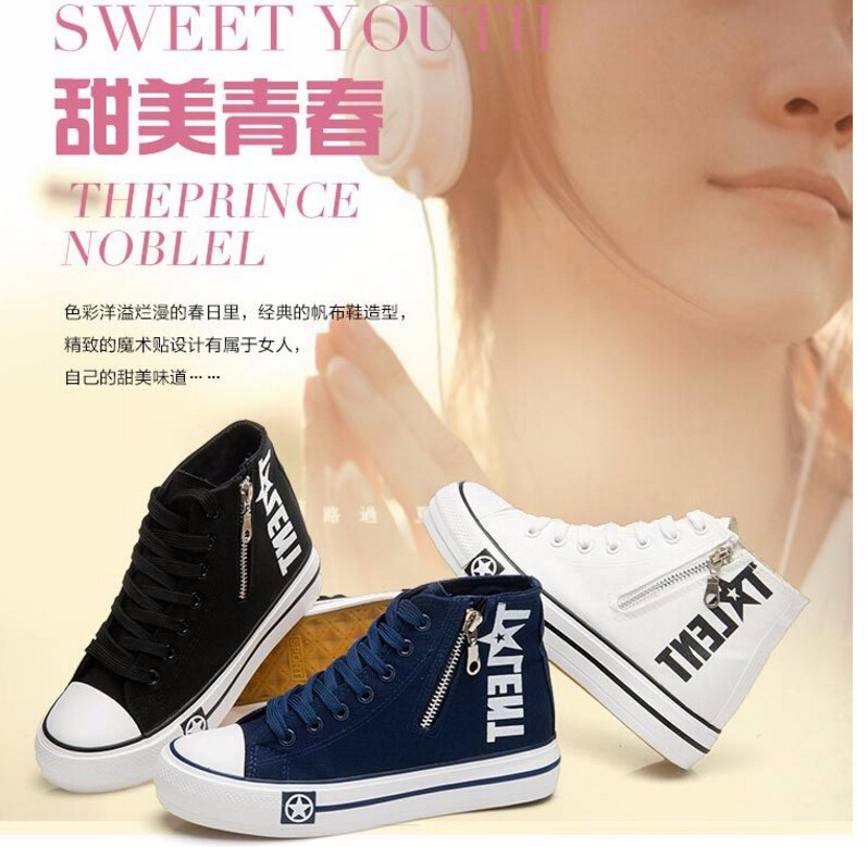 Free Shipping Spring and Autumn Men Canvas Shoes High Quality Fashion Casual Shoes Low Top Brand Single Shoes Thick Sole 7583 -  -  -  -  -  -  -  -  -  (2) -  -