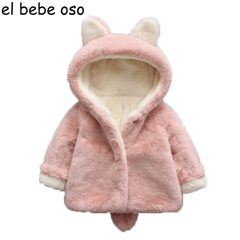 Children's Clothes Baby Boys Girls Winter Warm Outerwear Thicken Hooded Faux Leather Fleece Jacket Kids Cute Parka Coat XL180 2016 winter new soft bottom solid color baby shoes for little boys and girls plus velvet warm baby toddler shoes free shipping