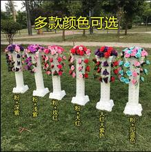 4pcsWedding props Roman column road led the new plastic hollow out opening activity guide flower basket wedding