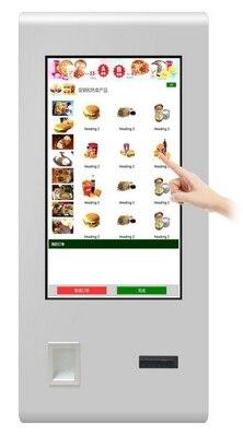 Одномерный код двухмерный код сканирующее устройство встроенный в камеру и 4G modual самообслуживания киоск заказа еды системы