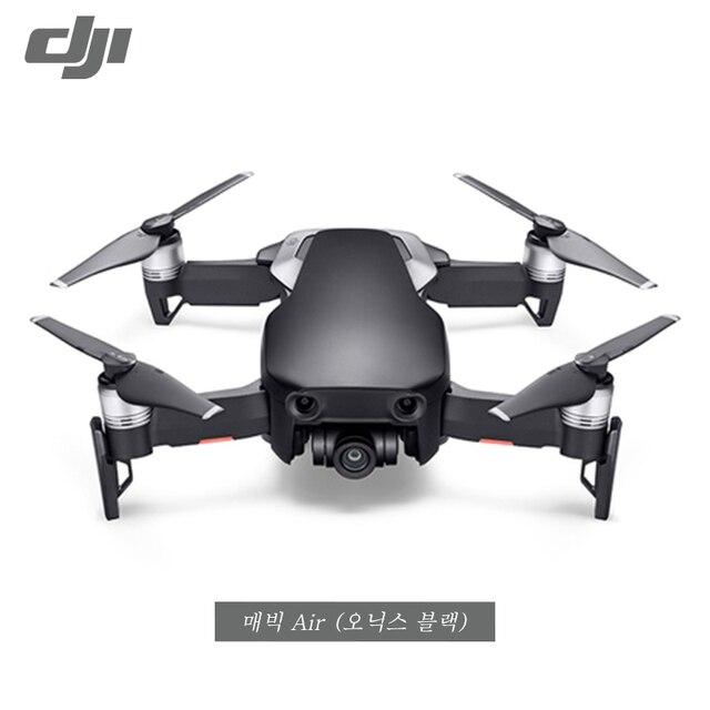 DJI Mavic Air Mavic Air Fly More Combo Folded Drone 4K Camera 100Mbps Video 3