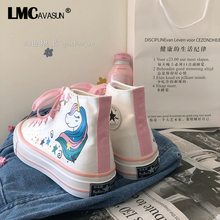 LMCAVASUN Women Sneakers High-top Canvas Shoes Cute Unicorn