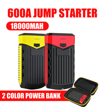 High Capacity Starting Device Booster 600A 12V Portable Car Jump Starter Power Bank Car Starter For Car Battery Charger Buster emergency starting device car jump starter 12v 600a portable power bank car charger for phone auto motor battery for booster