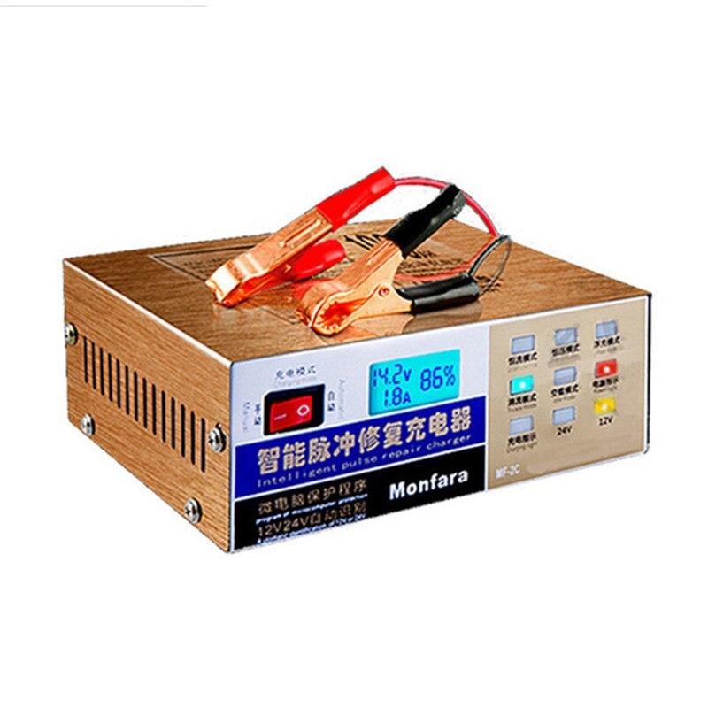 Новейший В 220 В/110 В автоматический Электрический автомобильный аккумулятор зарядное устройство умный Пульс Ремонт тип батареи зарядное ус...