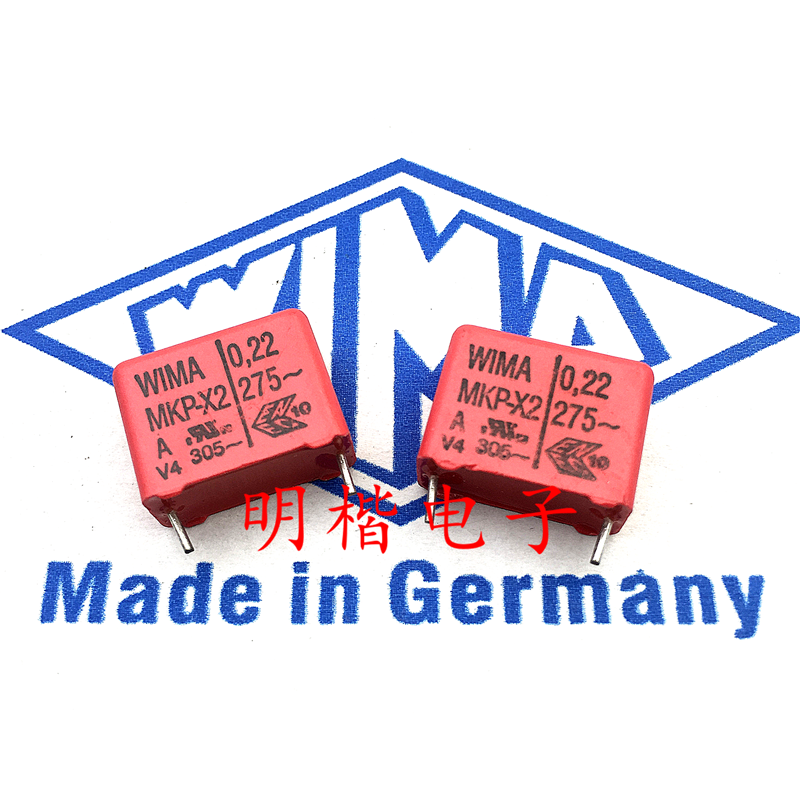 10pcs/30pcs WIMA Germany Capacitor MKP-X2 275VAC 0.22UF 275V224 220NF Pitch 15mm free shipping image