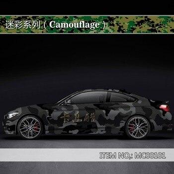 Camouflage custom car sticker bomb Camo Vinyl Wrap Car With Air Release snowflake Body StickerMC001