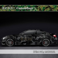 Camouflage custom car sticker bomb Camo Vinyl Wrap Car Wrap With Air Release snowflake bomb sticker Car Body StickerMC001