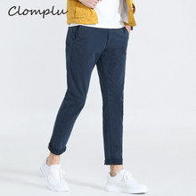 Clomplu Washed Pants Elastic Trousers Men Cotton Vintage Pants Solid Navy Khaki Yellow Black Clothing Men's Fashion