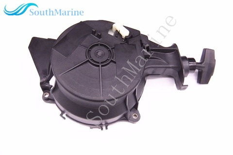 cheap motor do barco
