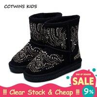 CCTWINS KIDS 2017 niño del bebé marca CRISTAL tobillo nieve botas de niño niños de la manera negro de cuero genuino botines C1201