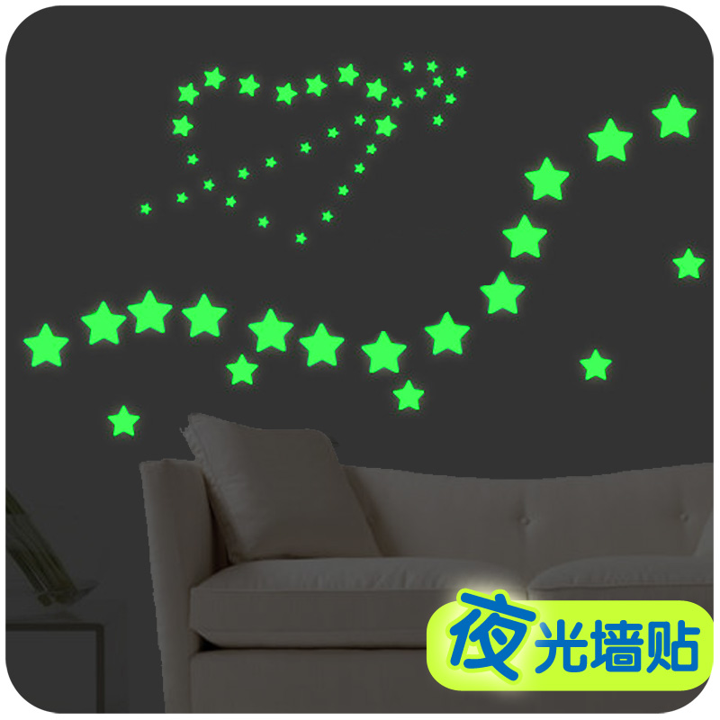 3 Packs/Lot Creative Cute Luminous Stickers Decorative Neon Star Baby Wall  Stickers For Kids