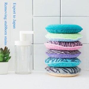 Image 4 - 3PCS ad Alta densità antibatterico spugna pulita spugna da cucina bagno pulito spugna magica wipe paglietta spazzola per la pulizia del Forno