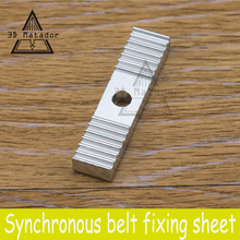 3D Printer parts Reprap DIY 1Pcs GT2 Timing Belt Fixing Piece Aluminum Alloy Tooth pitch 2mm Clamp Fixed Clip 9*40mm for CNC