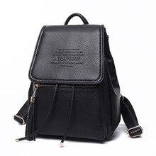 Женщины рюкзак однотонные кожаные Mochila Feminina кисточкой сумка женщин рюкзак школьные сумки рюкзаки для подростков девочек ежедневно рюкзак