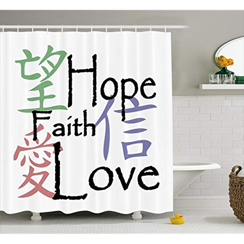 Vixm Hope Shower Curtain Chinese Symbols Of Faith Love With Religious Arrangement Oriental Illustration Fabric Curtains In From Home
