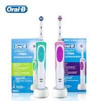 Brosse à dents électrique Oral B brosse à dents rotative vitalité dents propres en profondeur tête de brosse remplaçable Rechargeable Inductive