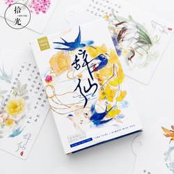 30 листов/S Новинка бессмертный китайский поэтическая открытка/желание карта/Рождество и Новый год подарки