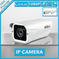 IP6200LE B2 IP CCTV Camera H 264 2 0MP IP ONVIF Camera Waterproof Bullet IR 1080P
