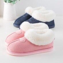Women Boots Winter Warm Fur Ankle Boots Memory Foam Indoor Shoes