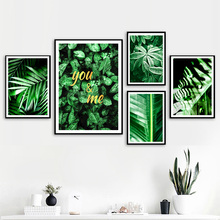 Green Plant Monstera Palm leaf Nordic Posters And Prints Wall Art Canvas Painting Wall Pictures For Living Room Art Prints Decor вьетнамки reef day prints palm real teal