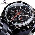 Forsining настоящий человек из нержавеющей стали военные спортивные мужские автоматические наручные часы лучший бренд класса люкс механически...