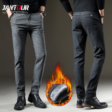 Брендовые мужские Зимние флисовые утепленные повседневные штаны, мужские деловые прямые эластичные плотные клетчатые хлопковые серые брюки для мужчин