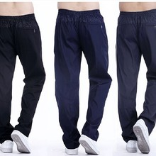 2017 New Quickly Dry Breathable Exercise Pants Men Elastic Waist Sweatpants Men Active Pants Outside Physical