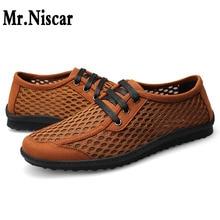Mr. Niscar 2017ฤดูร้อนผู้ชายผู้หญิงแฟชั่นรองเท้าส้นเตี้ยรองเท้าผู้หญิงผู้ชายอากาศตาข่ายระบายอากาศรองเท้าแบนเกาหลีคู่รองเท้าสีน้ำตาลสีดำ